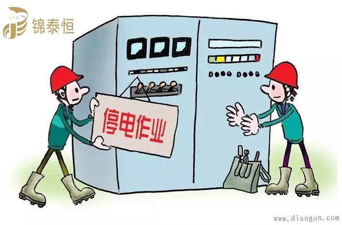 开关柜五防之三防止带电挂接地线图片