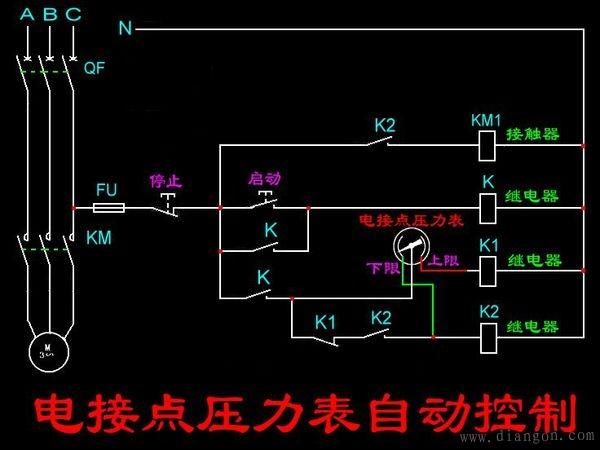 69 电路图分享 69 水泵自动控制电路图  正常的控制回路,把压力