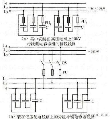 电力电容接线图