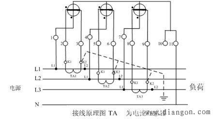 电表经互感器接线实物图图片