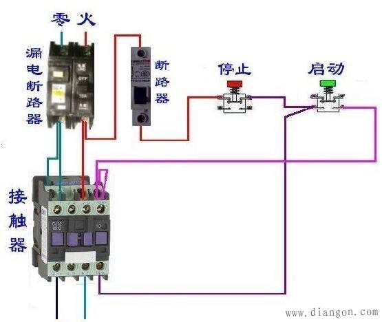 单相接触器怎么接线