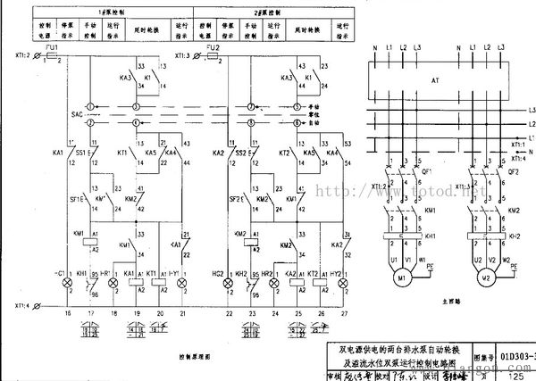 水泵二次回路接线图 - 电路图分享 电工论坛
