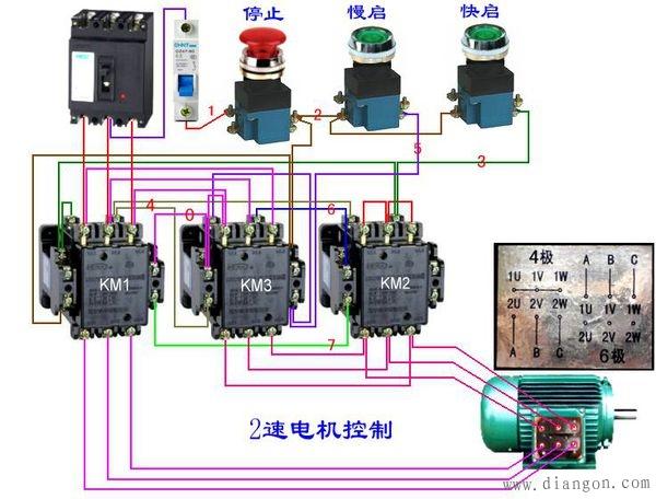 三个接触器互锁电路图接线图 - 电路图分享 电工论坛