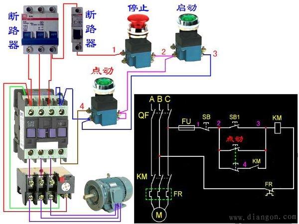 电动机点动自锁控制电路图图片