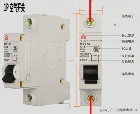 家庭用电是单相,电压220v,一火线一零线,工业用电是三相,电压380v,三