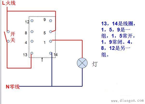 24v继电器接线图