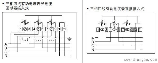 dt862型三相四线有功电能表接线图