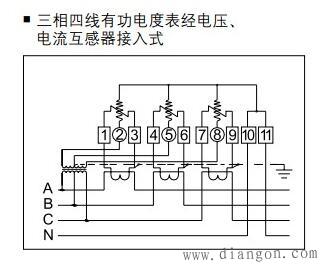 dt862型三相四线有功电能表接线图 - 电路图分享 电工