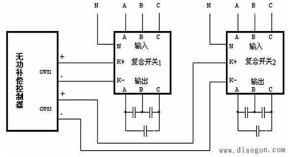 69 复合开关安装接线及操作方法图解    3) 必须注意所连接的电容器