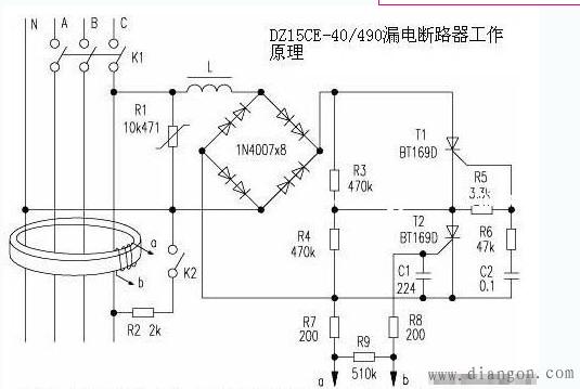 三相漏电开关怎样接线图图片