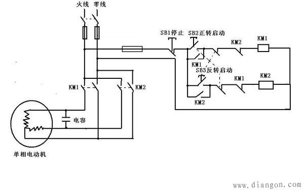 2,用倒顺开关控制单相交流电机正反转原理图