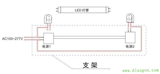 led t8灯管接线图