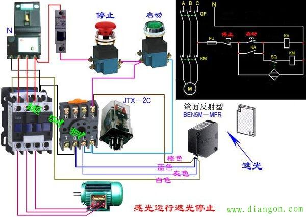 光电开关控制电机电路接线图
