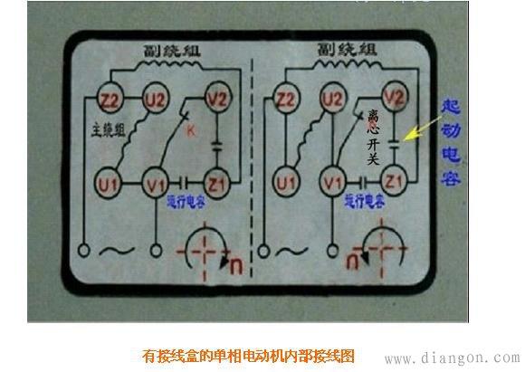 将六线制新型三相倒顺开关下方进电,相对一角与中位并联,其上角进另