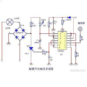 能产生高低电平及通过逻辑器件控制电路.