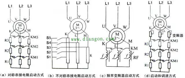 绕线转子电动机起动控制电路图