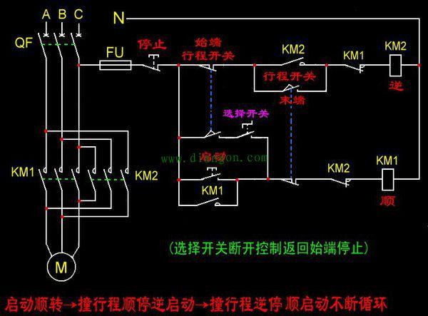 电动机限位开关电路原理图