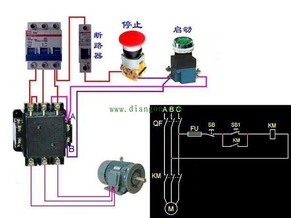 交流接触器控制电路启动停止开关实物接线图