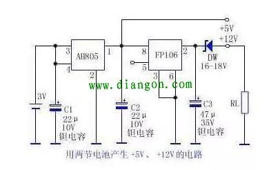 3v转 5v, 12v的电路图