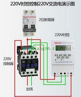 既可正常控制电器工作,也可与继电器,接触器等结合控制其它各种大功率