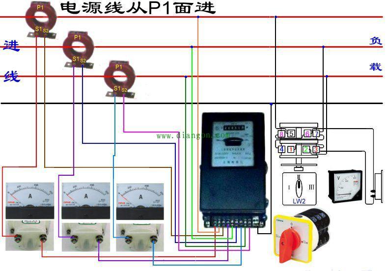 电表电流表共用互感器接线图