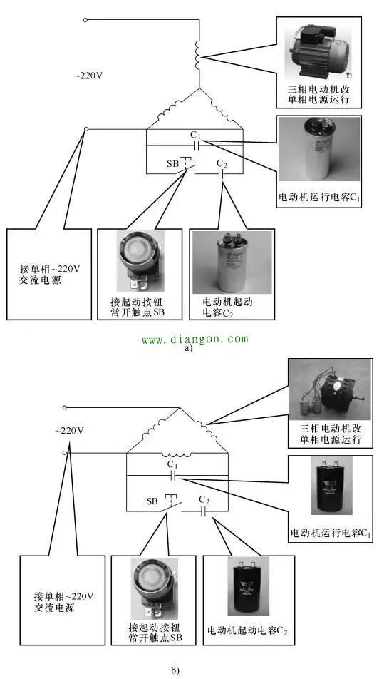 三相异步电动机改为单相运行电路原理图