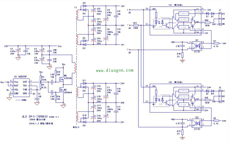 森兰变频器驱动小板电路图图片