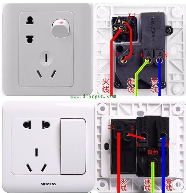 带开关的插座怎么接线