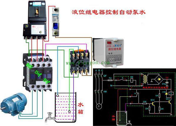 液位继电器实物接线图 - 电路图分享_电工学习网