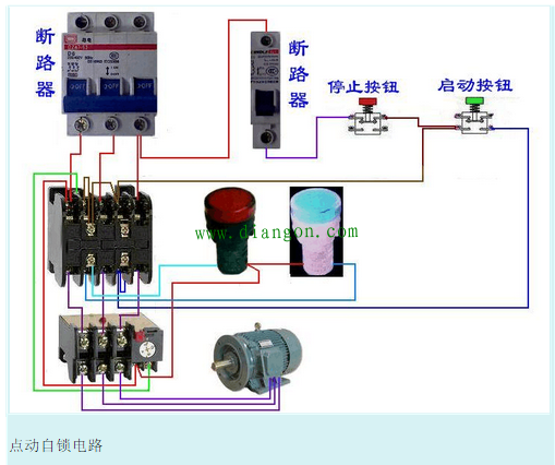 69 接触器点动自锁接线图  交流接触器是接触器的一种,其典型结构分