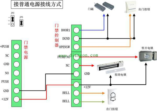 门禁电源的接线方法