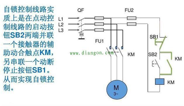 交流接触器自锁电路故障的排查方法