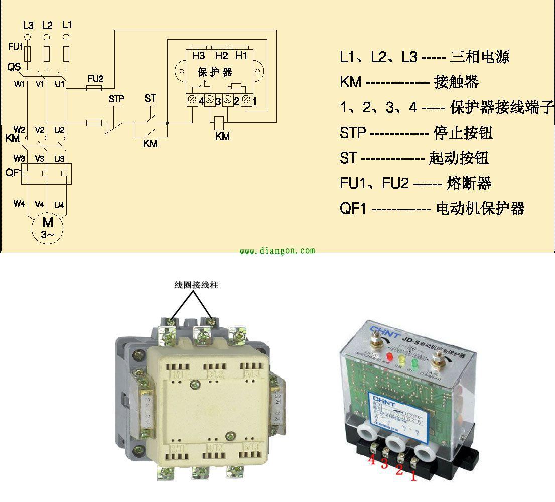 比如德力西交流接触器和jd-5电动机综合保护器的接线方法
