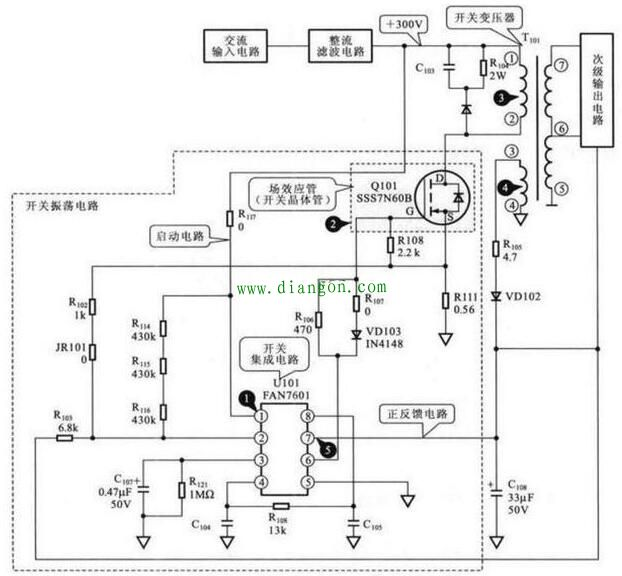 场效应管在开关振荡电路中的应用