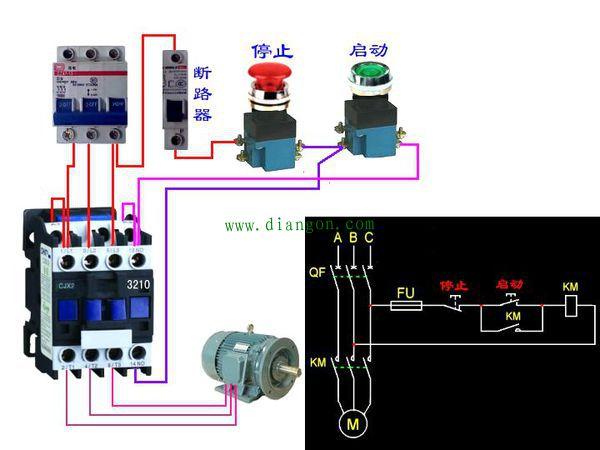 交流接触器互锁实物接线图