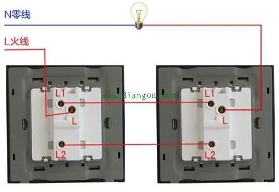 面板开关上的l1和l2是不是火线和零线?