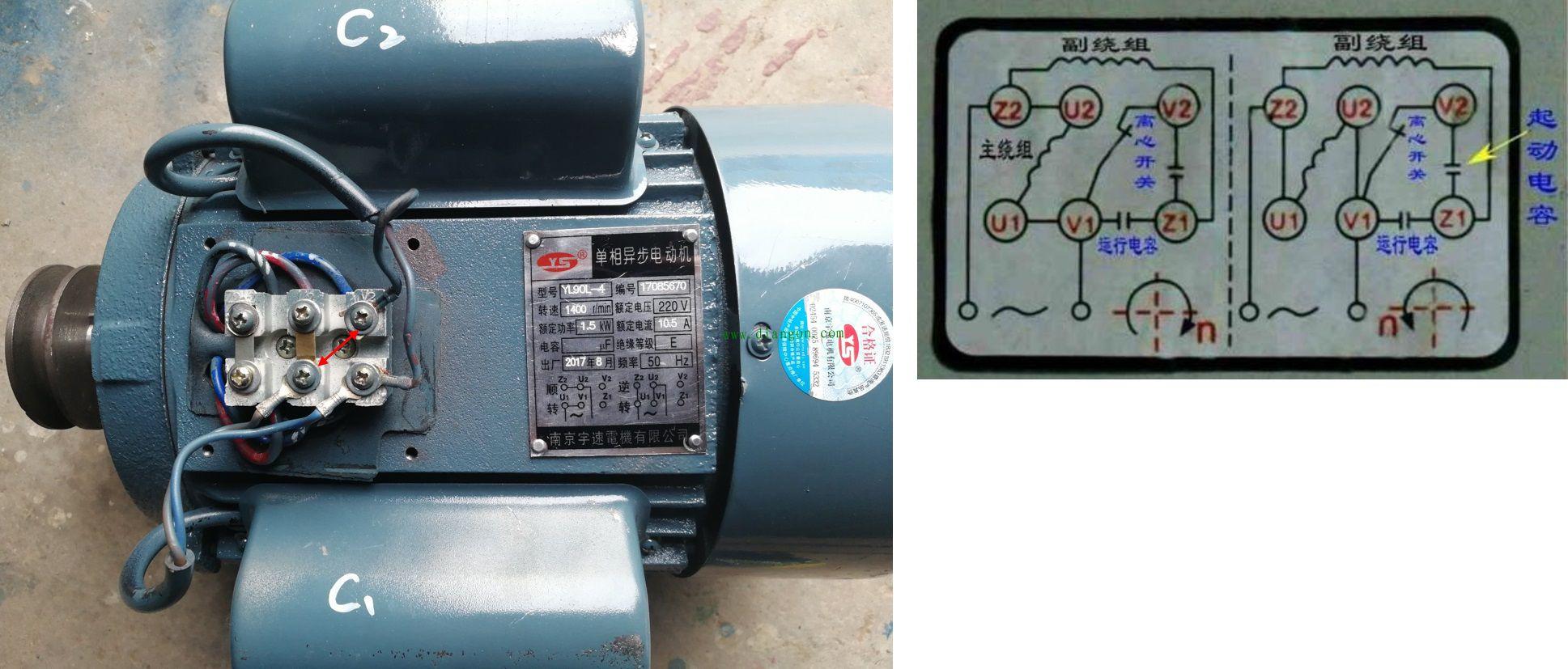 单相双值电容异步电动机离心开关电阻问题