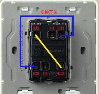 一开多控六个接线柱怎么接线?