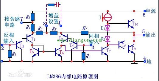 音频功率放大器lm386电路原理