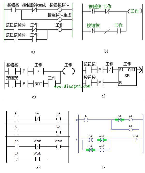 电路 电路图 电子 原理图 599_711