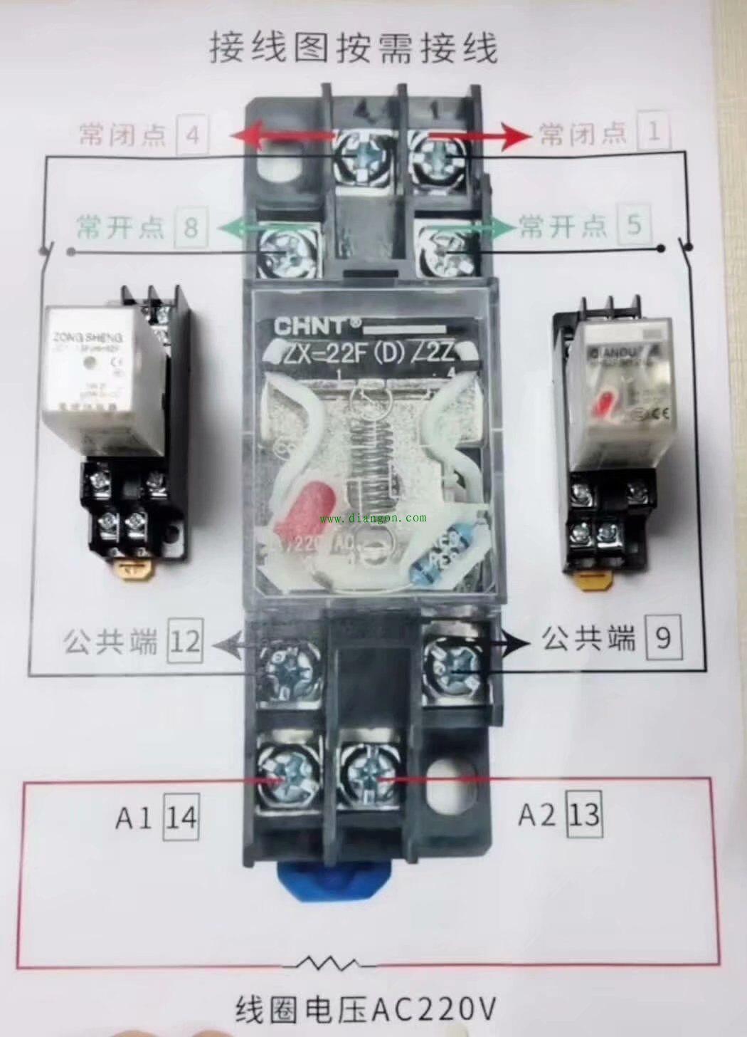 220v小继电器实物接线图