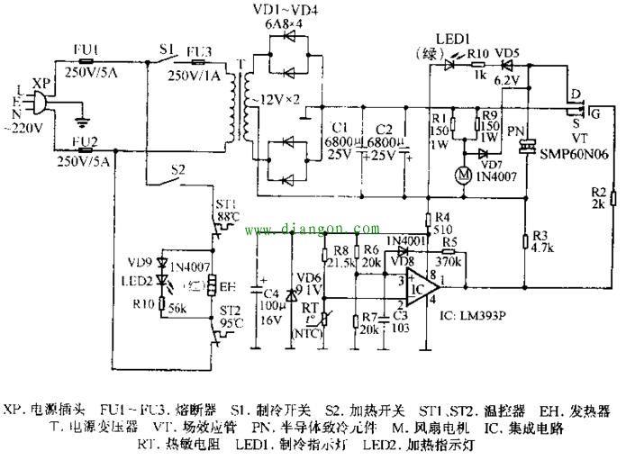 安吉尔jd-21t冷热饮水机电路图