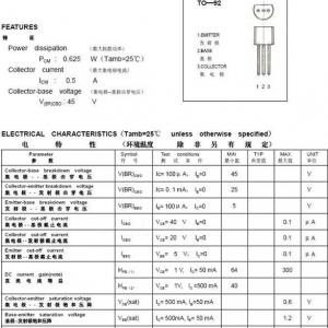 9013三极管的主要用途:放大电路.  贴片封装