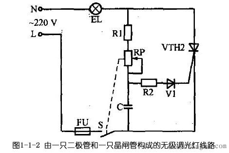 三,由双向晶闸管构成的无级调光灯线路图片