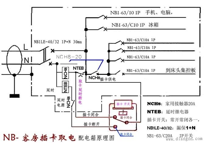 电路 电路图 电子 原理图 670_470