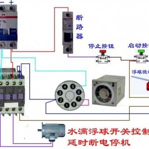 继电器执行开关动作;电动式由同步电动机和组合齿轮定时,机械触 .