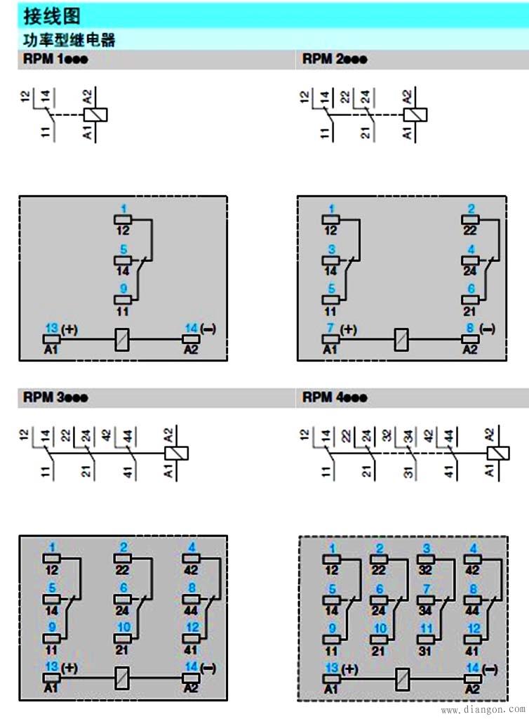 中间继电器选型和接线图