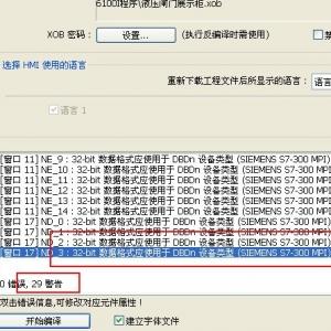 西门子PLC中DB块地址在维纶触摸屏中如何表示?