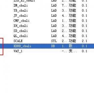 西门子S7-300PLC的DB块如何使用?