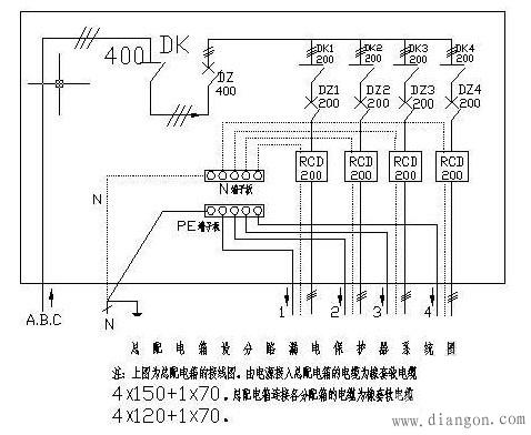 空调漏电保护器接线图